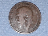 Великобритания ½ пенни 1924 года, фото №3