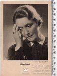 Открытка. До 1945 годa. Актеры Германии.(3)., фото №2
