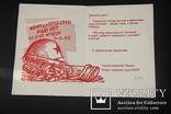 11 чехословацких открыток для поздравлений в СССР, фото №2