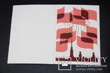 11 чехословацких открыток для поздравлений в СССР, фото №3