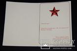 11 чехословацких открыток для поздравлений в СССР, фото №4