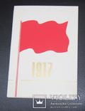 11 чехословацких открыток для поздравлений в СССР, фото №10