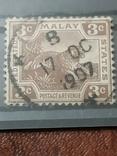 Британские колонии, фото №2
