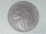 СССР 15 копеек 1931 года, фото №2