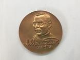 Настольная медаль 100 лет со дня рождения Макаренко А. С., фото №4