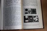 Електронні саморобки 1988 рік, фото №5