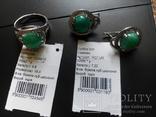 Серебро гарнитур кольцо серьги с зеленой бирюзой, фото №13