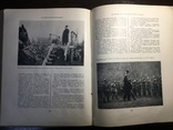 История Гражданской войны в СССР, фото №7