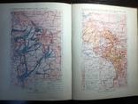 Великая Отечественная Война 1941-1945 год, фото №6