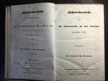 2 Тома справочник медицина, фото №2