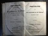 2 Тома справочник медицина, фото №5