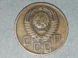 СССР 3 копейки 1957 года, фото №5