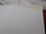Борис Лаврентьев Москва худ.лит. полн.собран., фото №13