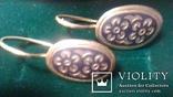 Сережки срібні СССР 3.47г, фото №2