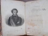 Сочинения А.С.Пушкина  1859 год, фото №2
