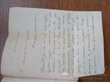 Сочинения А.С.Пушкина  1859 год, фото №11