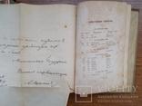 Сочинения А.С.Пушкина  1859 год, фото №12