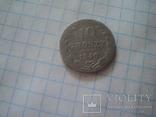 10 грош 1840 г, фото №2