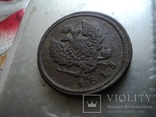 2 копейки 1813, фото №8