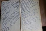 Кошмар на улице вязов 1993 год Комната ужасов  1993 год, фото №5