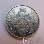 3 рубля 1834 г. Николай I, фото №7