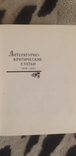 Твори в чотирьох томах. Максим Рильський. Том четвертый 1963 фото 6