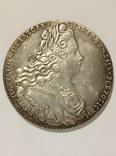 1 рубль 1727 год копия 01, фото №2