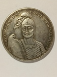 Медаль Великий князь Изяслав 1 Ярославич копия 07, фото №2