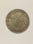 Полтина 1803 год копия 015, фото №3