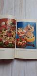 Книга рецептов на чешском Kuchyne labuznika 1980, фото №4