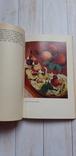 Книга рецептов на чешском Kuchyne labuznika 1980, фото №5
