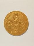 10 рублей 1757 год копия 021, фото №3