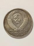 25 копеек 1955 год копия 022, фото №3