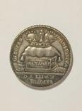 1724 год В память коронации императрицы Екатерины I копия 023 жетон, фото №2