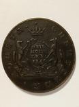 5 копеек 1764 год копия 030, фото №2