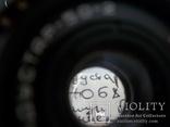 Объектив индустар-50-2 [3,5/50] черный, м-39 [ориг.передняя крышка], фото №7