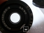 Объектив индустар-50-2 [3,5/50] черный, м-39 [ориг.передняя крышка], фото №8