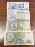 Набор рублей 1993 года Россия, фото №2