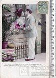 Старинная открытка. 1906 год. Романтика. (3)., фото №2