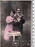 Старинная открытка. 1912 год. Романтика. (3), фото №2