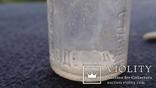 Бутылочки Бактериологическая станция Одесса, Керковус Рига +, фото №5