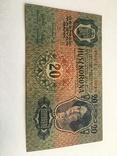 20 крон 1913 рік, фото №4
