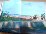Фотоальбом Пісня про Київ 1978г., фото №5