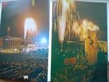 Фотоальбом Пісня про Київ 1978г., фото №8