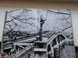 Фотоальбом Пісня про Київ 1978г., фото №11