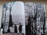 Фотоальбом Пісня про Київ 1978г., фото №2