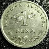 1 куна Хорватія 1995, фото №3