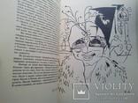 Блок.Двенадцать .Воспроизведение издания 1918 года, фото №12