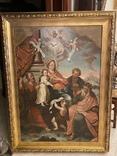 Икона Святое семейство Украина 1785 год, фото №2