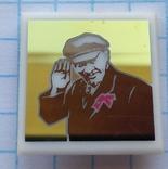 Ленин в октябре, фото №2